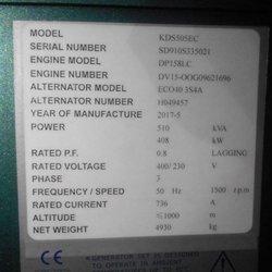 DOOSAN DP158LC (NEW GENERATOR SET) Generator set - POOL TRADING